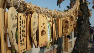 Taiwan Dankbarkeitskarten